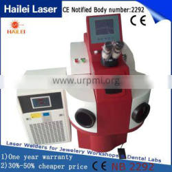 welding machine parts 150W factory CE Spot laser jewelry welding machine laser welder