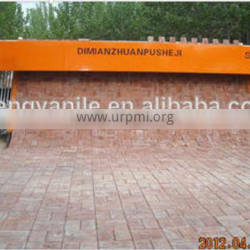 China product SY6-400 automatic tiger paving stone laying production line best price in Alibaba