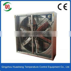 "Stainless Steel Blade Material 50""centrifugal ventilation fan"