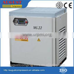 Professional Maker fashion 18.5kw industrial screw air compressor