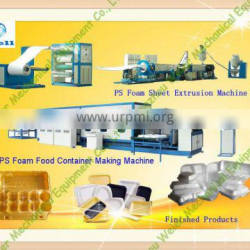 Hot sale low cost pulp egg tray making machine