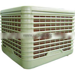 air cooled industrial chiller/solar evaporative air coolers