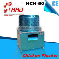 CE approved chicken plucker parts for sale for industrial NCH-50