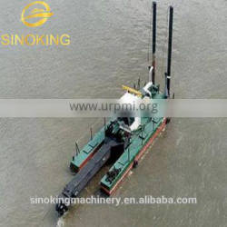 cutter suction dredger-Water Flow Rate 1200m3/h