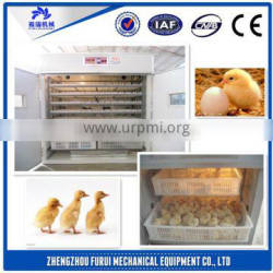 high efficiency 1056 egg incubator