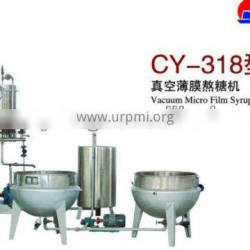 Continous vacuum micro film syrup cooker high transparency of candy
