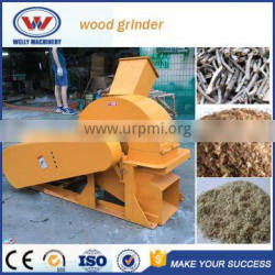 Low price crusher for wood/wood sawdust crusher