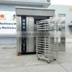 2016 minggu Top rotation Bread oven Best sell 32 trays industrial multifunction gas/electric/diesel oil rotary oven for bakery