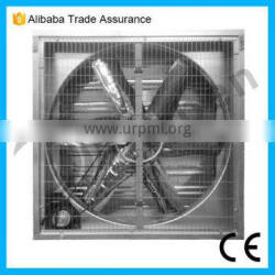 Industrial poultry farm axial ventilation air exhaust fan, greenhouse exhaust fan