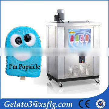 stainless steel air cooling vending block ice machine