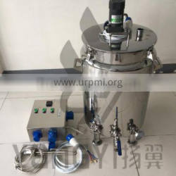 Home Beer Brewing Equipment Processing Machine Mash Tun & Lauter Tun
