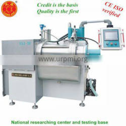 big capacity sand ball bead grinding machine grinder bead mill for bead paint