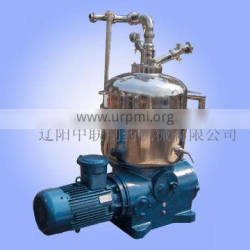 DRY530 three phase manual discharge high efficiency disc stack olive oil centrfugal separator machine