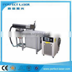 300w 450w fiber laser welding machine/ laser welder for sale AL