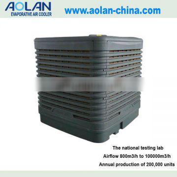 Excellent AOLAN economic system roof mounted evaporative air cooler