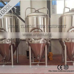 1000L-5000L beer fermenter plant for small factory