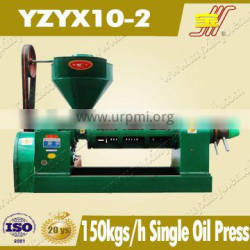 prickly pear oil expeller, oil press, oil extractor for sale