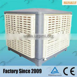 China supplier industrialwall mounted evaporative air cooler