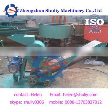small mobile concrete coal jaw crusher 0086-13703827012