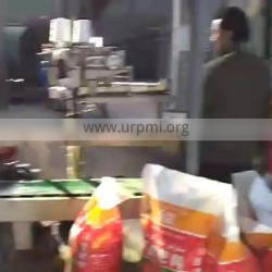 Automatic Wood Shavings Bagging Machine/enerpat Diesel Powered Grain Collecting And Rce Husk Bagging Machine With Ce