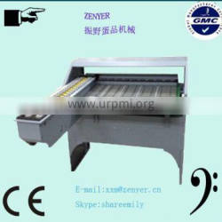 Low Price Egg Grading Machine for Egg Farm