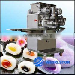 New Upgrade automatic encrusting and forming machine