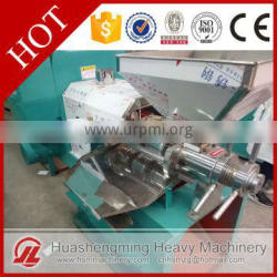 HSM ISO CE Skilful Small Screw Oil Press Machine