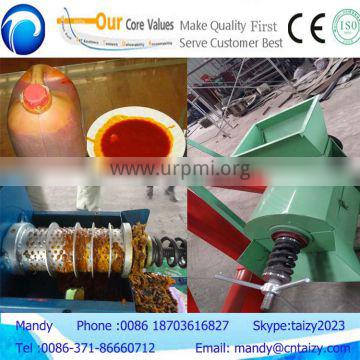 Cheapest and easy operating palm kernel oil miller palm kernel oil press machine