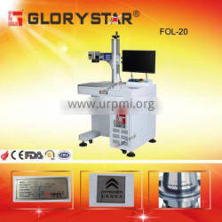 30w IPG laser cut 1mm gold laser printing machine for jewelry
