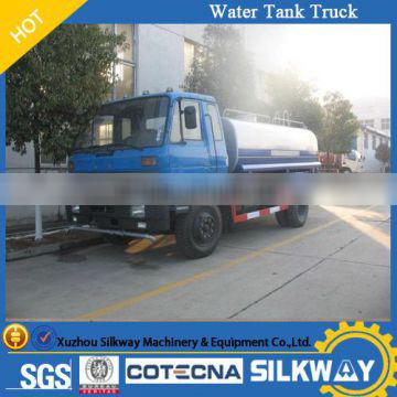 Chinese famous brand water tank truck strong chassis for sale 2016 brand new