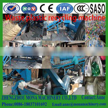 HDPE milk bottle scrap recycling line with good price