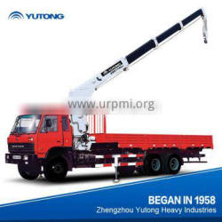 YUTONG 8 ton Truck-Mounted Crane for sale