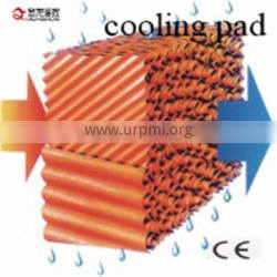 Pad 7090/5090 Cooling Pad for Greenhouse