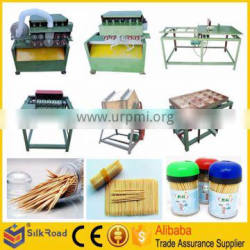 Factory Supply wooden toothpick making machine