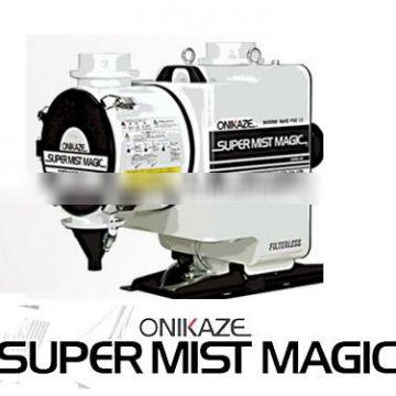 High-precision air blower price ONIKAZE Mist collector with Long-lasting made in Japan