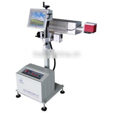 Exhaustive Technical 30W Online CO2 Laser Date Code Machine