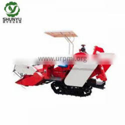 SIFANG 16kw Low ground pressure harvester