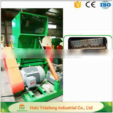 china Electric small plastic crusher