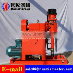 ZLJ350 diesel engine 5.5 kw coal mine drilling rig can prospecting water and gas