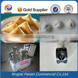 stainless steel auto dumpling empanada machine with the latest technology