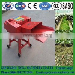 Excellent small chaff cutter/chaff cutter price/homemade chaff cutter