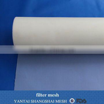 Food grade polyester mesh,7 micron bolting filter cloth