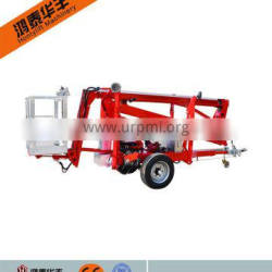 Chinese High Quality Factory outlets boom lift price