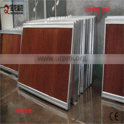 flute hight 7mm cellulose cooling pad