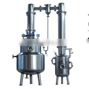 100% Quality Guaranteed and warranty LTNS-700 extract and concentrate machine
