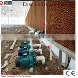 cooling system cellulose cooling pad /wet pad