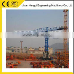 moving Flat Top Tower Cranes for sale
