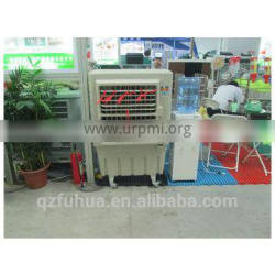 Fuhua new designed inexpensive high intensity wet curtain cooling fan