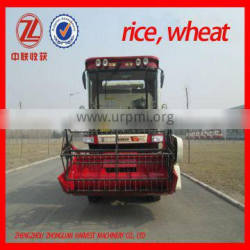 4LZ-3A rice combine harvester and paddy cutter