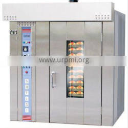 CNIX Rotary Convection Oven YKZ-100(CE Approved) Manufacturer